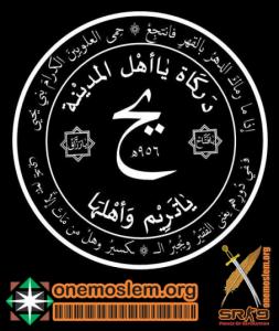 logo al bin yahya