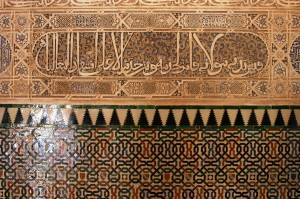 Detail_-_Hall_of_the_Two_Sisters_-_Alhambra_(2)